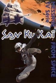 San Ku Kaï streaming vf