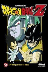 Dragon Ball Z - 100 000 Guerriers de métal streaming vf