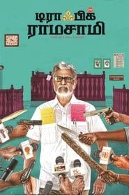 Traffic Ramasamy streaming vf