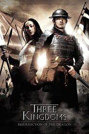 Three Kingdoms: Resurrection of the Dragon streaming vf