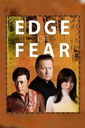 Edge of Fear 2018 bluray film complet