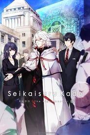 Seikai Suru Kado streaming vf