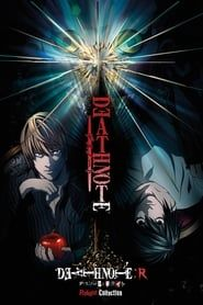Death Note Relight 1: Visions of a God streaming vf
