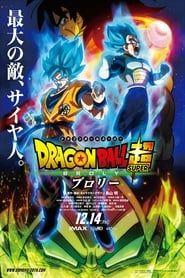 Dragon Ball Super le film streaming vf