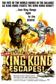King Kong Escapes streaming vf