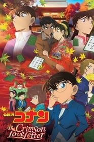 Detective Conan: Crimson Love Letter streaming vf