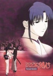 Rurouni Kenshin: Seisōhen streaming vf