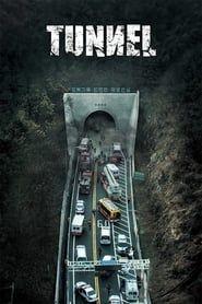Tunnel streaming vf