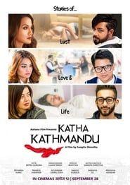 Katha Kathmandu streaming vf