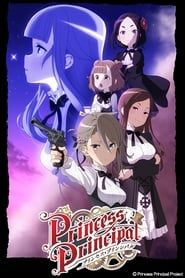 Princess Principal streaming vf