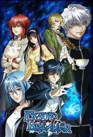 Code:Breaker streaming vf