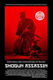 Shogun Assassin streaming vf
