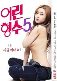 Young Sister-In-Law 5 streaming vf