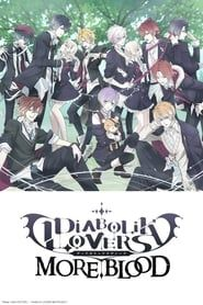 Diabolik Lovers streaming vf