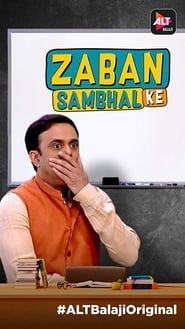ZABAN SAMBHAL KE streaming vf