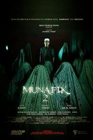 Munafik 2 streaming vf