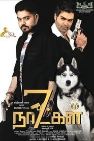 7 Naatkal streaming vf
