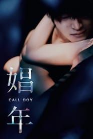 Call Boy streaming vf