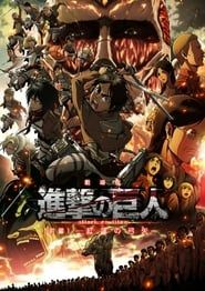 Attack on Titan: Crimson Bow and Arrow streaming vf