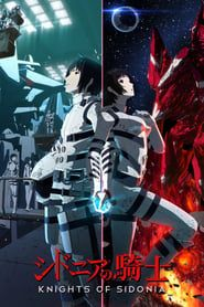 Knights of Sidonia streaming vf