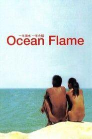 一半海水一半火焰 streaming vf