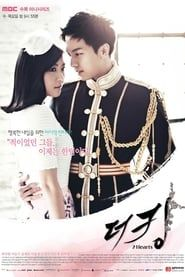 The King 2 Hearts streaming vf