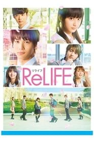 ReLIFE streaming vf
