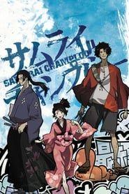 Samurai Champloo streaming vf
