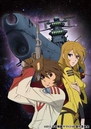 Star Blazers 2199 streaming vf