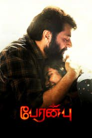 Peranbu streaming vf