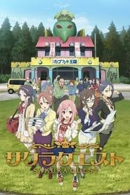 Sakura Quest streaming vf