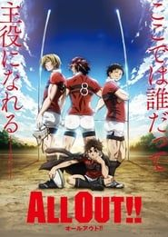 All Out!! streaming vf