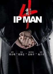 Ip Man 4: The Finale streaming vf