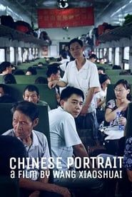 Chinese Portrait streaming vf