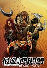 Saiyuki Reload Blast streaming vf