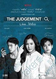 The Judgement Like..ได้เรื่อง streaming vf