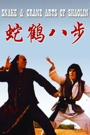 Snake and Crane Arts of Shaolin streaming vf