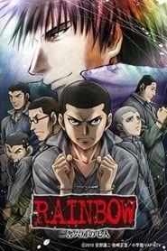Rainbow : Nisha Rokubou no Shichinin streaming vf
