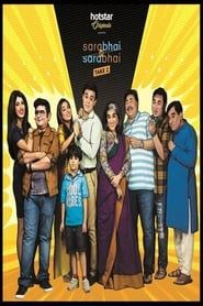 Sarabhai vs Sarabhai Take 2 streaming vf