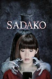 Sadako streaming vf