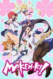 Maken-ki! streaming vf