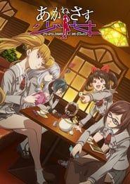 Akanesasu Shoujo streaming vf
