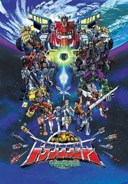 Chō Robot Seimeitai Transformers Micron Densetsu streaming vf