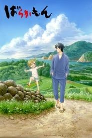 Barakamon streaming vf