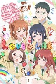 恋愛ラボ streaming vf