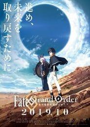 Fate/Grand Order : Zettai Majuu Sensen Babylonia streaming vf