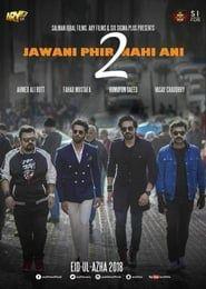 Jawani Phir Nahi Ani 2 streaming vf