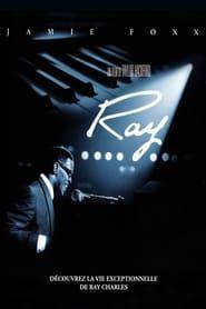 Ray streaming vf