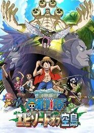 One Piece : Épisode de Skypiéa streaming vf