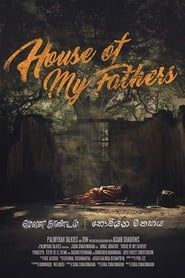 House of My Fathers streaming vf